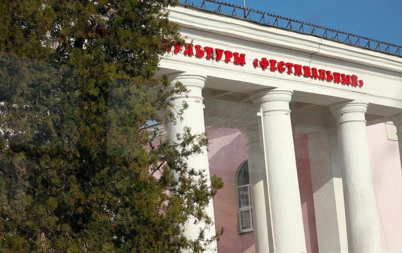 festivalniy-taganrog
