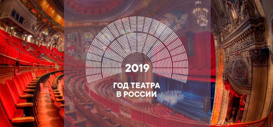 -театра.1