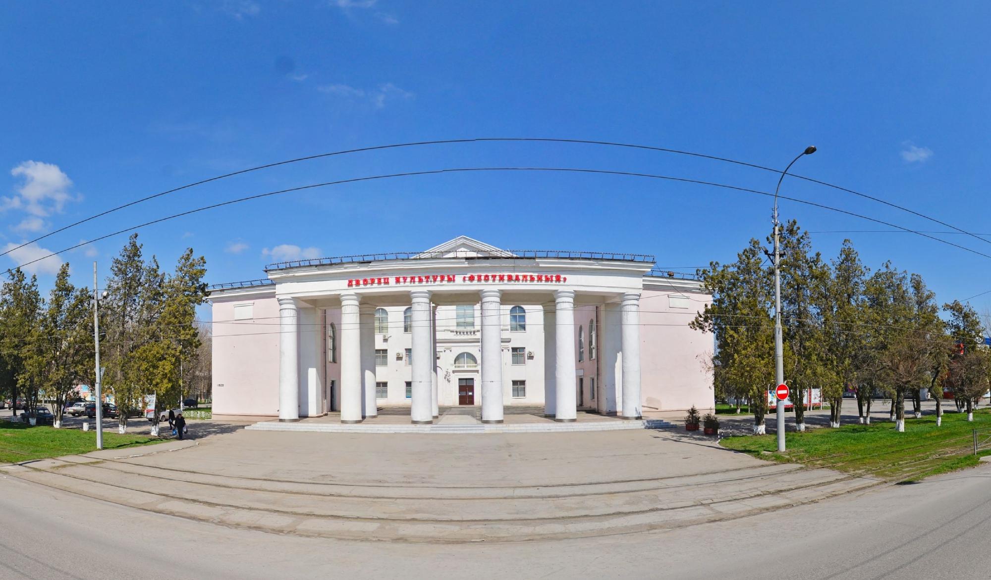 -дк-панорама