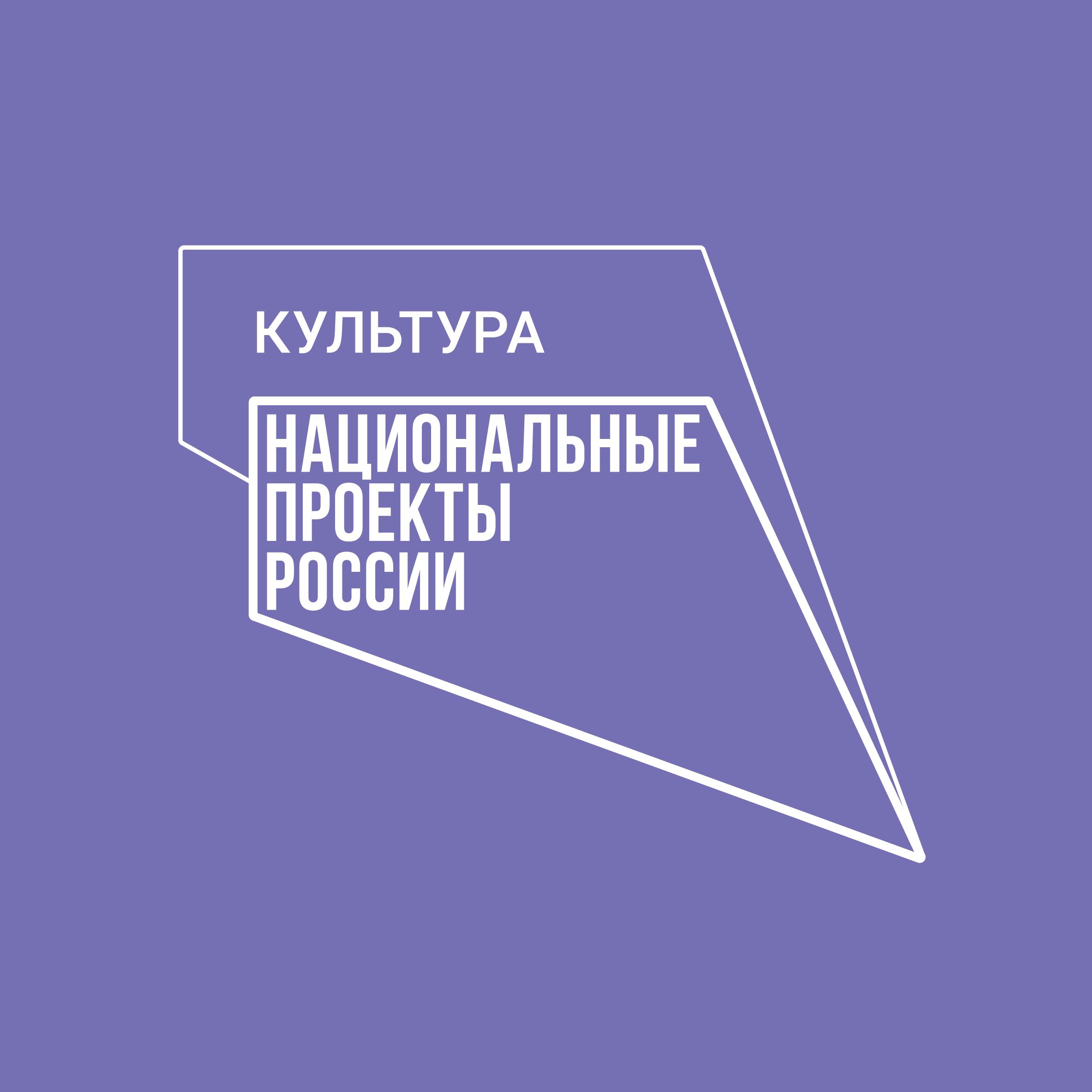LogoBlueWBG